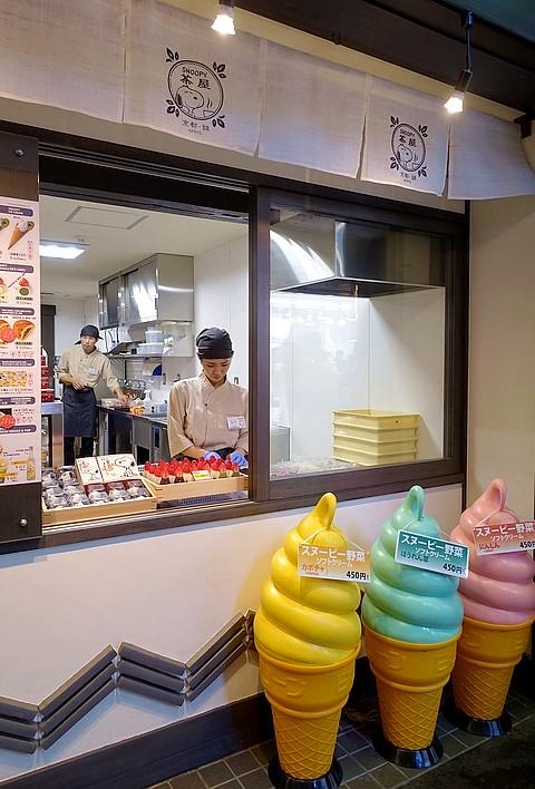 日本史努比茶屋京都必吃錦市場6