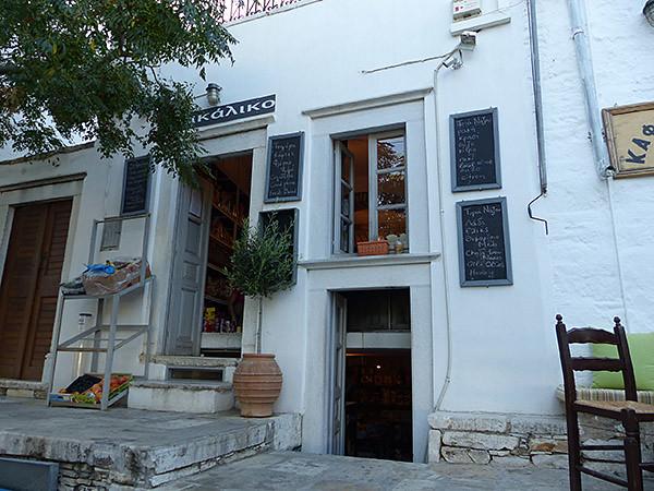 une épicerie à Apiranthos