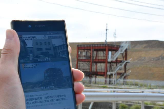 南三陸町防災対策庁舎:過去と今