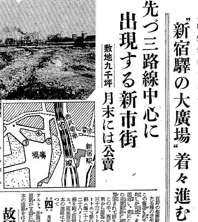 西武新宿線 国鉄新宿駅乗り入れ計画 (65)