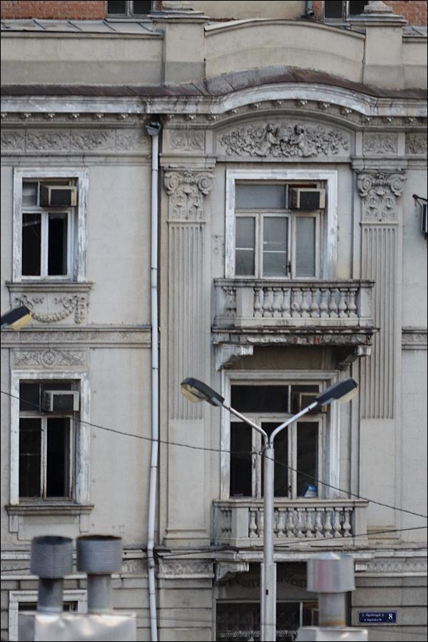 Tbilisi_0577