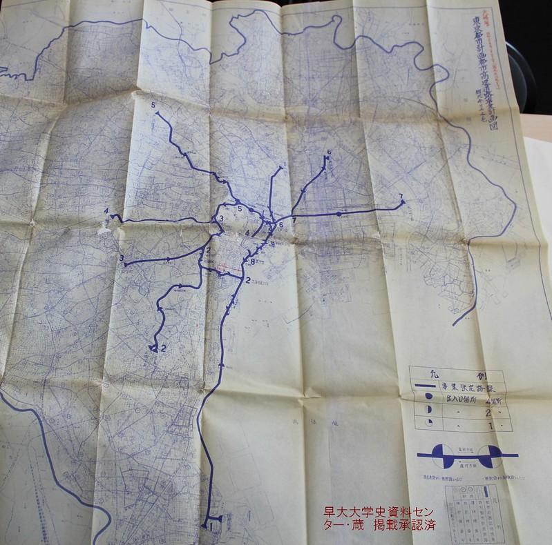 首都高速道路初期の青焼き図面 (2)