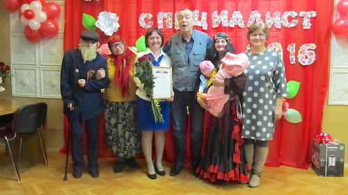Галина Жагрова заняла 3-е место в областном конкурсе социальной защиты населения