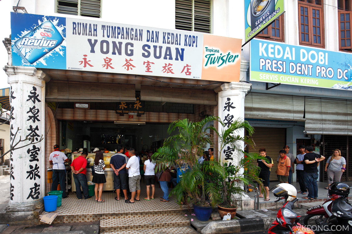 Ipoh Nasi Kandar Yong Suan Coffee Shop