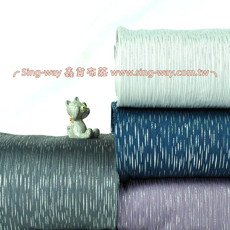 銀條 針織彈性布料 LB790161