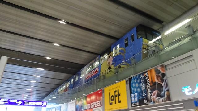 西武新宿線 国鉄新宿駅乗り入れ計画 (89)