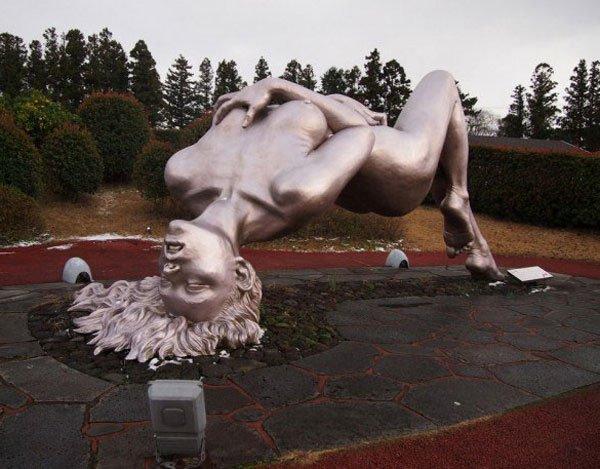 Парк для взрослых «Земля любви» - ПоЗиТиФфЧиК - сайт позитивного настроения!