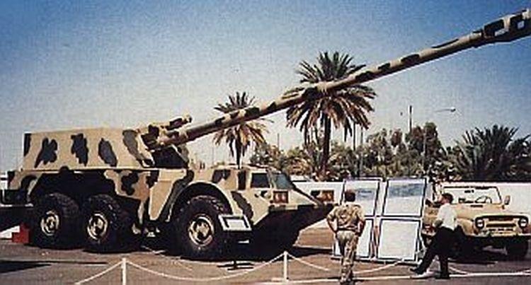 210mm-al-fao-wmc-1