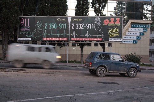 Adverts for a 'Gentleman's Club' in the Russian city of Sochi