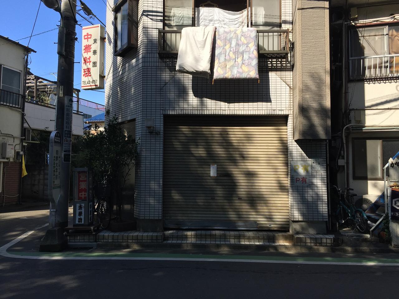 20161015_東華園 (1)