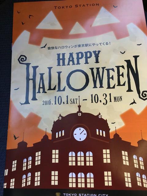Tokyo station Halloween 2016