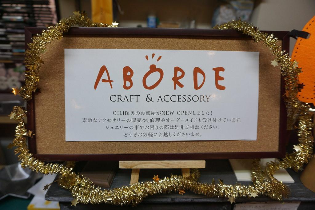 ABORDE(江古田)