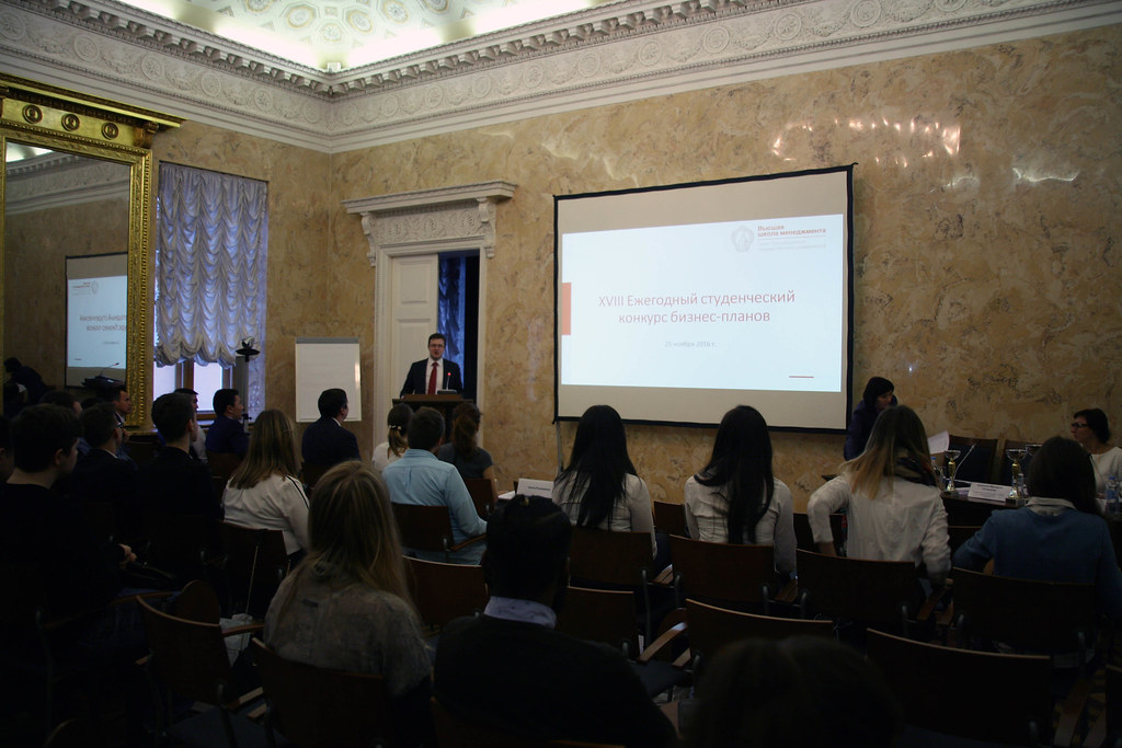Финал и Церемония награждения XVIII Ежегодного студенческого конкурса бизнес-планов