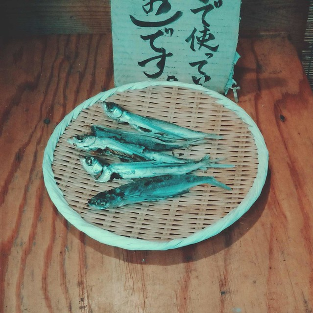 Fish on bamboo basket