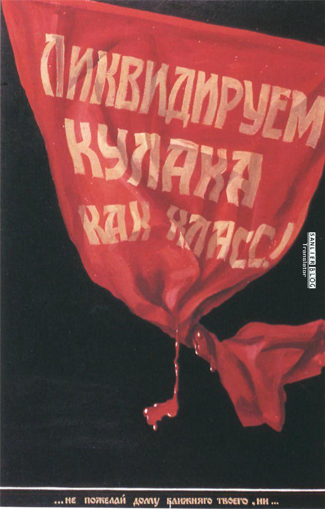 苏联改革时期宣传画35