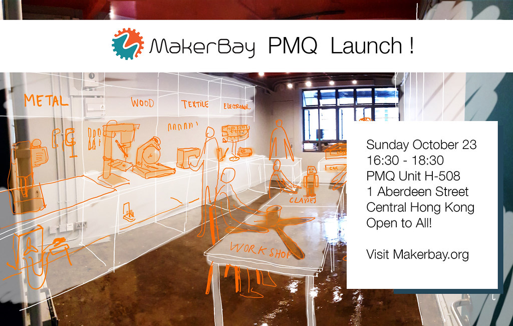 PMQ Launch v2