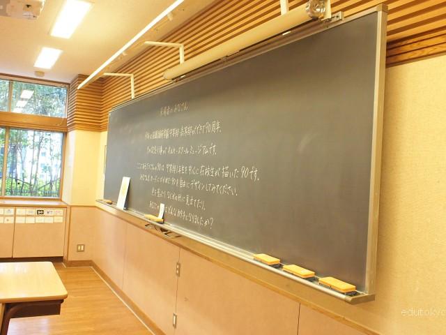 edutokyo_denenchofu_orsay_201603_classroom (4)