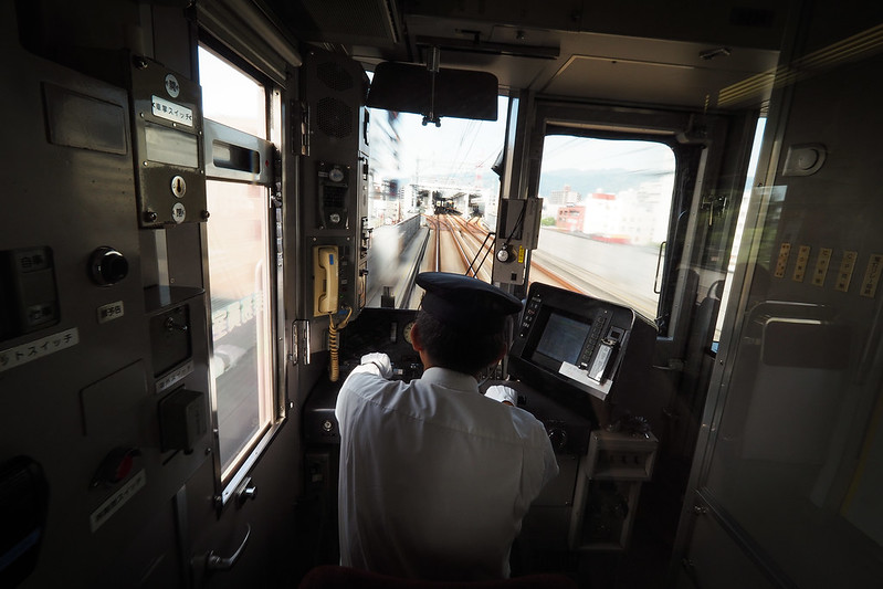 Hanshin railway 山陽電鐵|大阪 Osaka