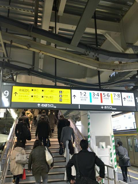 JR Chiba Station refurbishment 2016-02