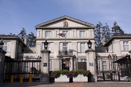 British Embassy in Tokyo