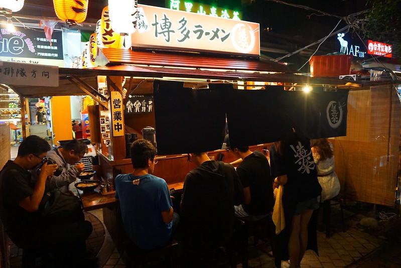 道樂屋台-士林美食-日本人在台灣的手推車拉麵 (22)