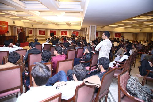 Lal Salaam congress 2016
