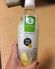 sparkling green tea with yuzu❤︎  #伊右衛門 #伊右衛門スパークリングドライwithゆず  #緑茶 #ゆず #iemonsparklingdrywithyuzu #conveniencestore #コンビニ #ファミマ