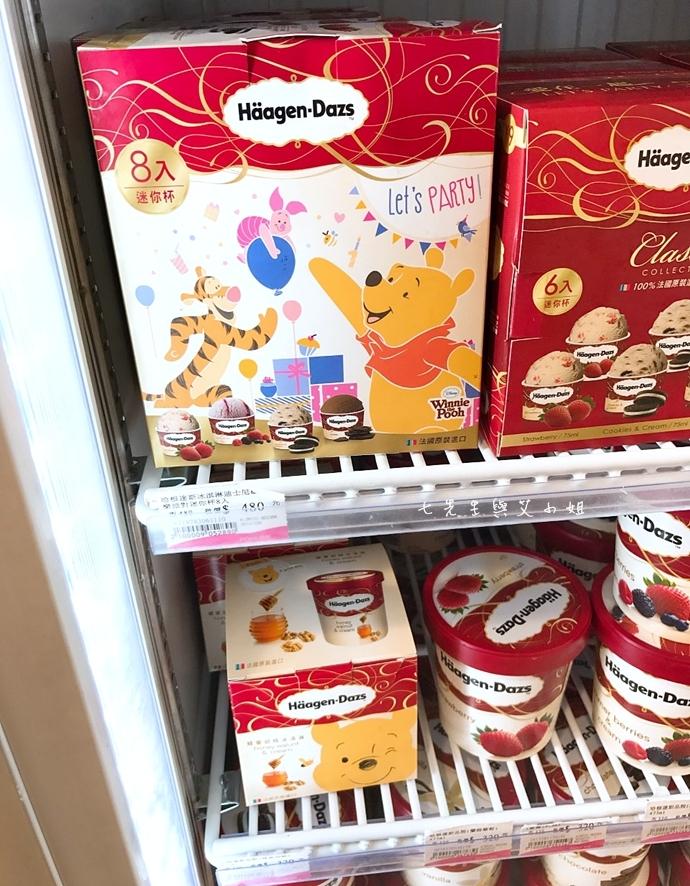 2 哈根達斯 維尼小熊 蜂蜜胡桃冰淇淋