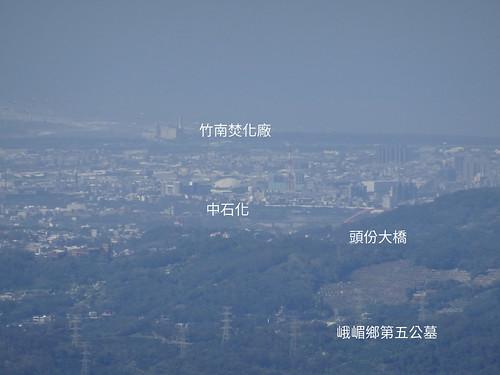 竹南焚化廠