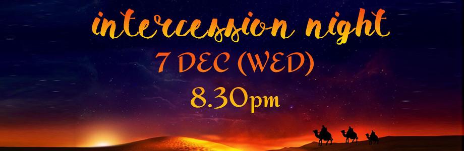 intercession night web dec