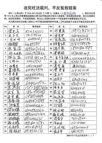20161024-7-高院-21