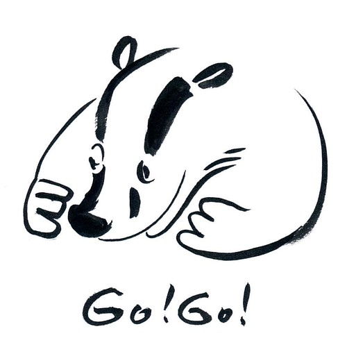 Go! Go! Inktober Day 13 #badger #badgerlog #inktober2016 #inktober #go #encouragement #parenting #parents