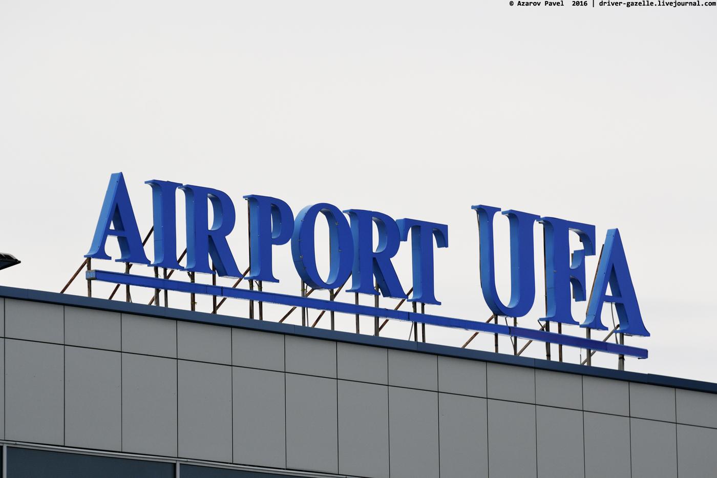 UFA International Airport