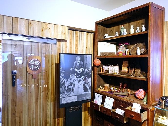 12 李亭香 平西餅 手做課程體驗 餅藝學院