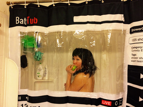 YouTube Shower Curtain (Dec 2 2015) (1)