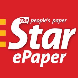 logo thestar