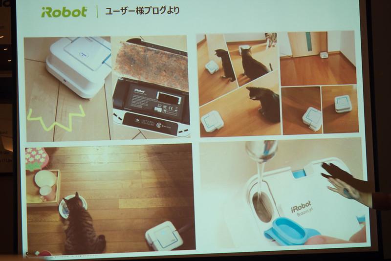iRobot_2016-5