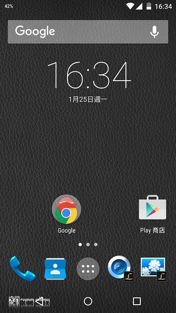 Panasonic Lumix CM1 | 10
