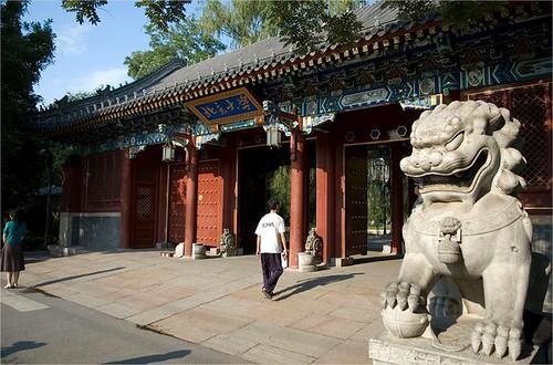 Universidad de Pekin