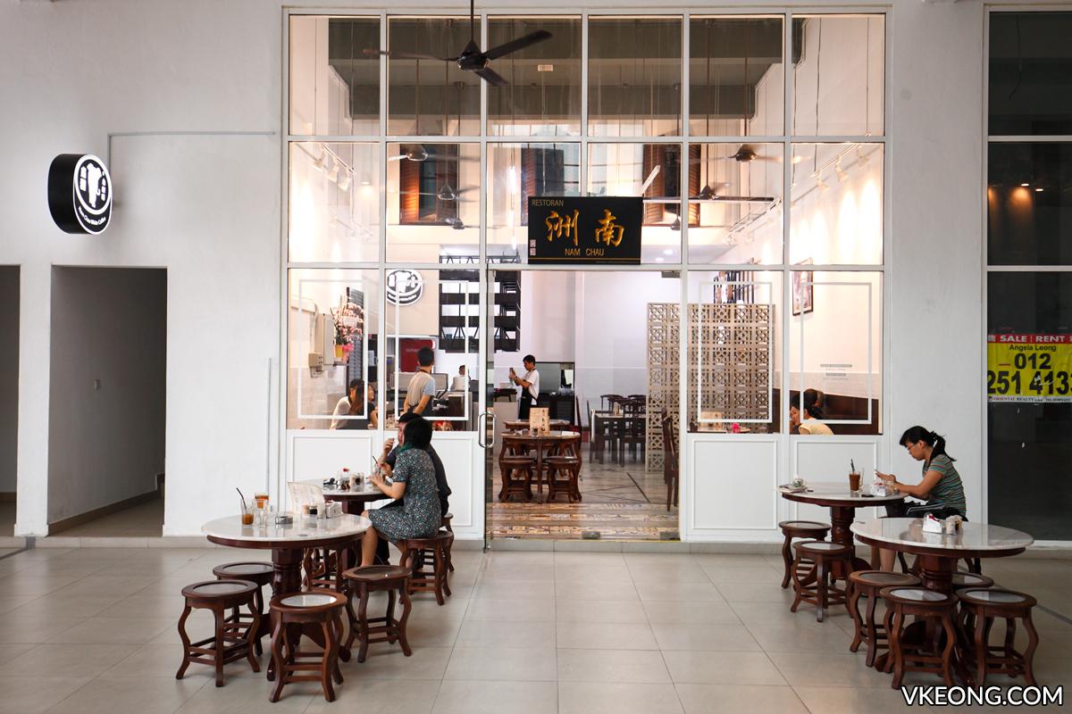 Nam Chau White Coffee Kota Damansara