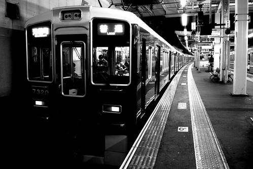 Awaji Station on NOV 28, 2016