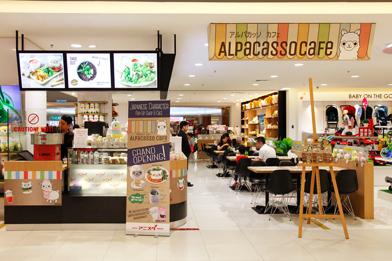 Alpacasso Cafe Entrance Mid Valley