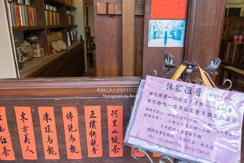 2016.Nov Dihua Street迪化街大稻埕景點 @台北