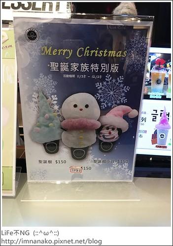 台北101耶誕市集