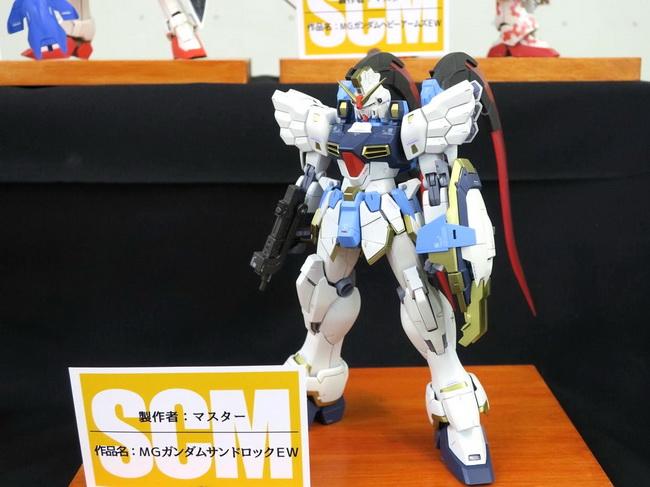 SCM2016_116