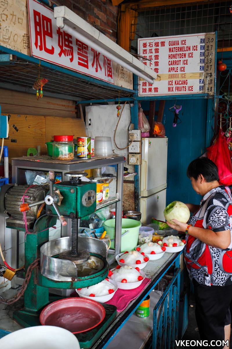 Fei Ma Dessert Stall Ipoh