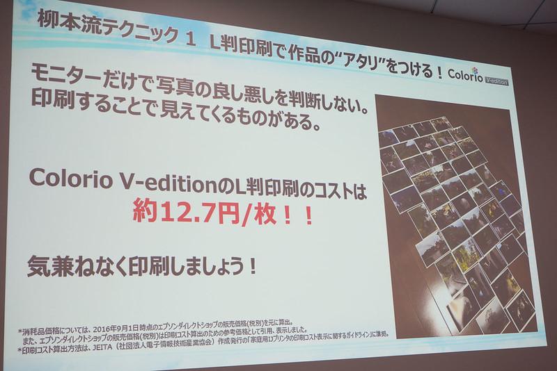 epson_V-edition-13