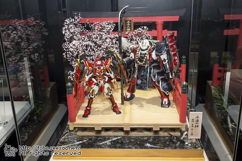 GBWC2016Japan_2-1