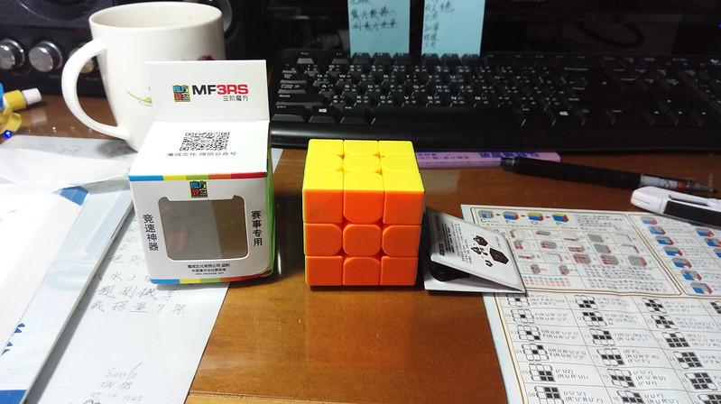 MF3RS 盒子 、魔方