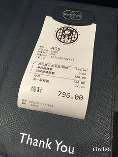 CIRCLEG 尚鮮日式燒肉漁市場 銅鑼灣 金利文廣場 3樓 試食 韓燒 燒肉 刺身 放題 龍蝦 海膽 狸米 香港 (55)